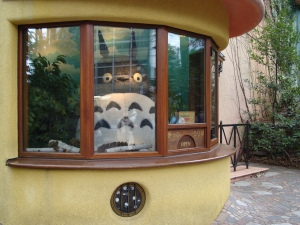 http://www.ghibli-museum.jp/ - so exciting! (Picture from http://studio-ghibli.wikia.com/wiki/)